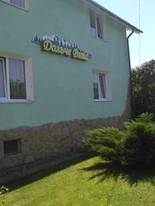 The building where the guesthouse is located