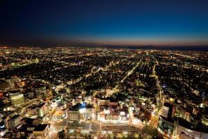 A bird's-eye view of Nagoya Marriott Associa Hotel