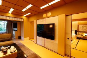 A television and/or entertainment center at Hotel Gajoen Tokyo