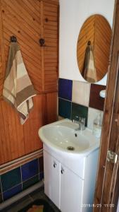 Ванная комната в Агроусадьба Мияна