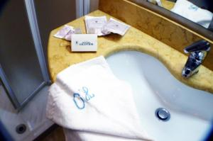 Koupelna v ubytování Hotel Oliver