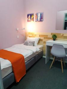 A bed or beds in a room at Just INN hostel