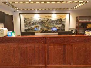 The lobby or reception area at Qinfu Hotel Beijing Nanluogu Lane Houhai