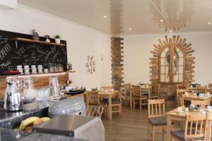 Ресторан / где поесть в Pension Central Nuernberg-Fuerth