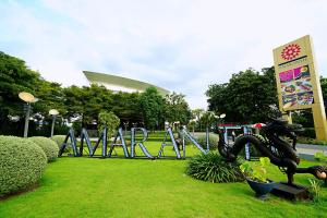 A garden outside Amaranth Suvarnabhumi Airport, BW Premier Collection by Best Western