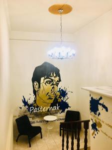 Гостиная зона в Pasternak Hostel