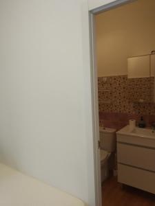 A bathroom at Los Balcones del Camino