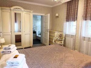 Koupelna v ubytování Apartman St. Vladimir kirche