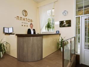 Лобби или стойка регистрации в Отель Платов