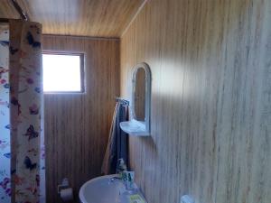 A bathroom at Koghb Hillside B&B