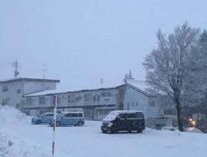 White Lodge Fukujusou during the winter