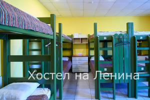 A bunk bed or bunk beds in a room at Hostel na Lenina