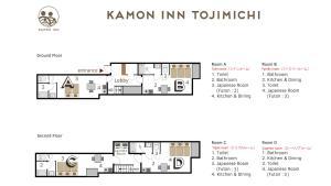 Kamon Inn Toji Michi カモンイン 東寺道の見取り図または間取り図