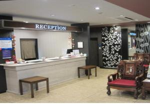 The lobby or reception area at Hotel New Gaea Iizuka