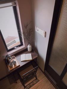 A bathroom at Aluny