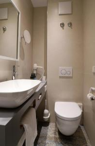 羅森海姆城市設計酒店衛浴