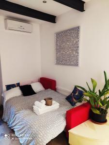 Cama o camas de una habitación en Nadia's Lovely Home