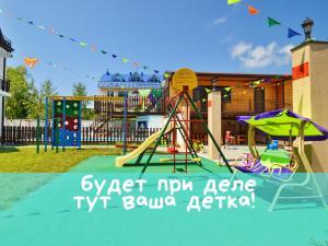 Детская игровая зона в Отель Шармель