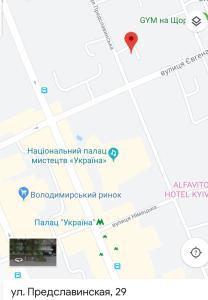 A bird's-eye view of Ukrainian Hotel Service Apartments