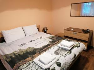 Легло или легла в стая в Comfy in Kapana Creative District Top Center