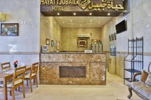 منطقة الاستقبال أو اللوبي في OYO 421 Hyatt Jubail Hotel