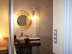 Salle de bains dans l'établissement La Sorga de Vida