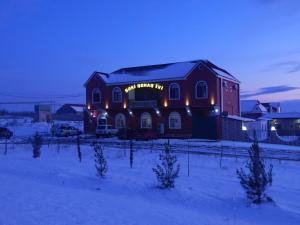 Seki Qonaq Evi durante o inverno