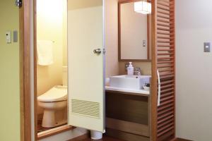 A bathroom at Hotel Binario Saga Arashiyama