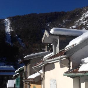 L'établissement Résidence Natura en hiver