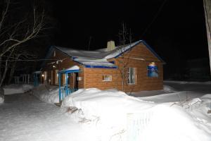 Vulkanolog Guest house зимой