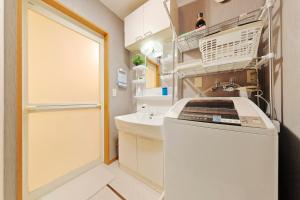 A kitchen or kitchenette at Terrace Terano#101