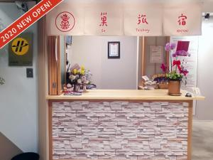 The lobby or reception area at Su Taichung Hostel