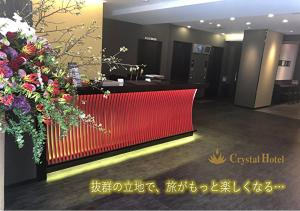 The lobby or reception area at Kuromon Crystal Hotel