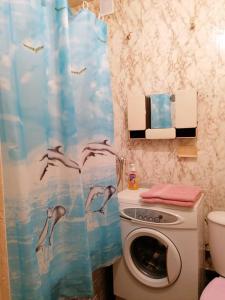 Ванная комната в Квартира рядом с городским парком