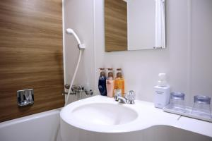 A bathroom at Karasuma Kyoto Hotel
