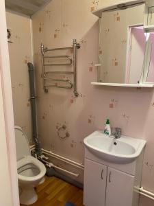Ванная комната в Holiday Home N2 Ruza village