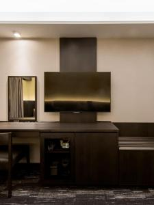 A television and/or entertainment center at KKR Hotel Osaka