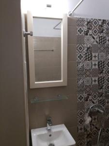 Ένα μπάνιο στο Sokaki rooms