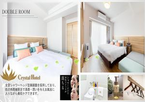 A bed or beds in a room at Doutonbori Crystal Exe