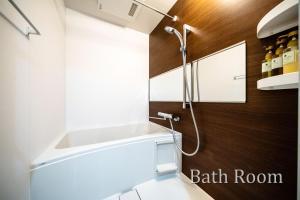A bathroom at Grandouce Hanazonocho-Nishi