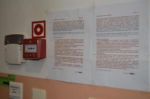 Сертификат, награда, вывеска или другой документ, выставленный в Gogol Park Hotel