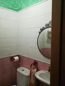Un baño de Las Tres Negrillas