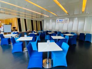 桃園智選假日飯店餐廳或用餐的地方