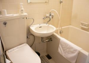 信州別所温泉 旅宿 上松やにあるバスルーム