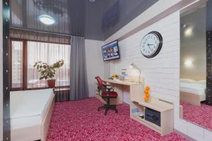TV/Unterhaltungsangebot in der Unterkunft Marins Park Hotel Yekaterinburg