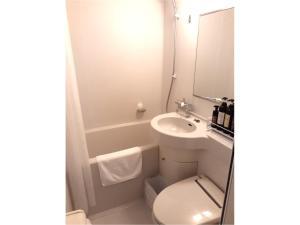 A bathroom at Best Western Yamagata-airport