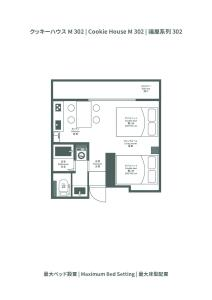The floor plan of Cookie House M