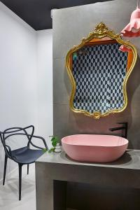 Łazienka w obiekcie Sielanka