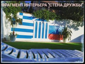 "The swimming pool at or near Гостевой дом ""Константиниди"""