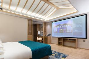 A television and/or entertainment center at Mehood Theater Hotel (Chengdou Chunxi Road, Taikoo Li)